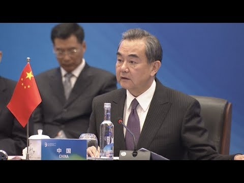 Chinese FM Hails Achievements at Third Lancang Mekong Cooperation Meeting