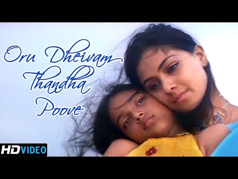 Kannathil Muthamittal Tamil Movie Songs | Oru Dheivam Thandha Poove Song | Mani Ratnam | AR Rahman