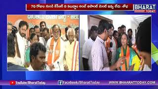 Bodiga Shobha Face to Face   Joins BJP   Bharat Today