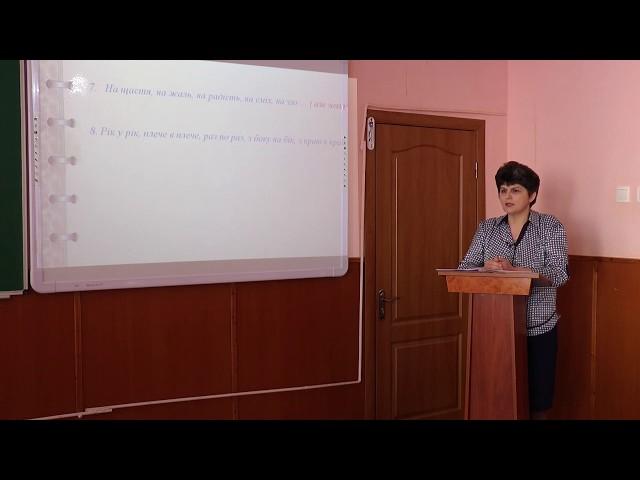 7 клас. Українська мова. Повторення вивченого про прислівник.