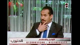 د/أحمد عبد الله استشاري علاج السمنة يضع نظام غذائي لإنقاص الوزن بجانب الألياف الطبيعية - الطبيب
