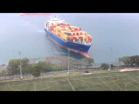 German Cargo Ship Sails Straight To Shore - OOPS..