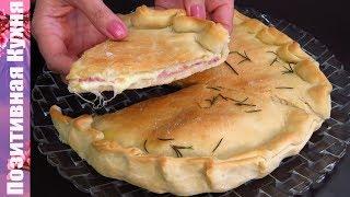 ЛЕПЕШКА - ПИРОГ с сыром и ветчиной к обеду на скорую руку Вкусно и Сытно