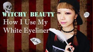 EKEE - Majolica Majorca White Eyeliner Tutorial //伊維特Witchy Beauty
