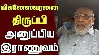 Cv Vigneswaran | Mullivaikal may 18 2020