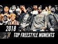 Top Freestyle Moments of 2018