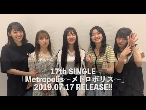 フェアリーズ ニュー・シングル「Metropolis〜メトロポリス〜」発売中!