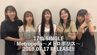 7月17日(水)ニューシングル「Metropolis~メトロポリス~」リリース! 一発で耳に残るキャッチーなダンスナンバーで、この夏必聴のパーティーナンバー! シングルとしては初 ...