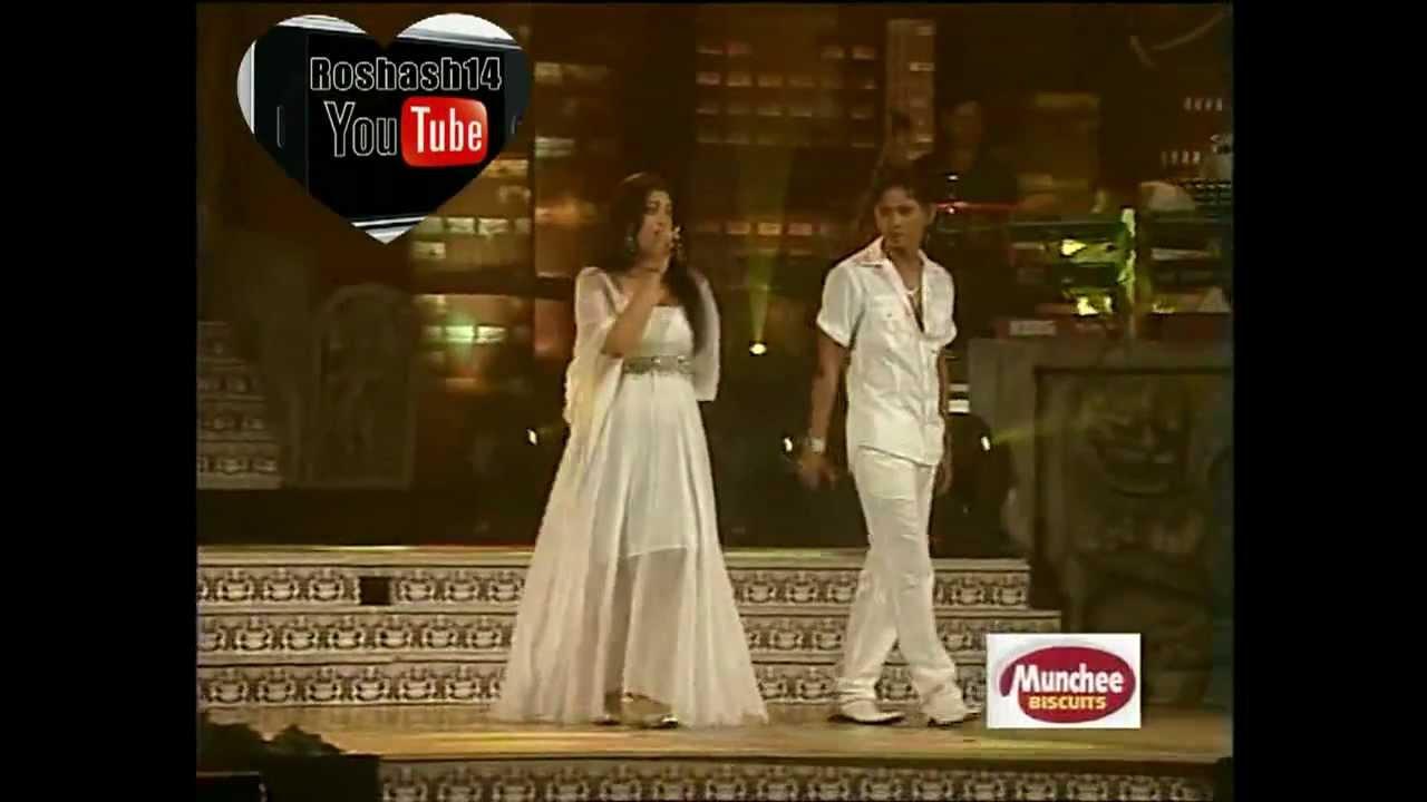 midule athana nango mp3 song