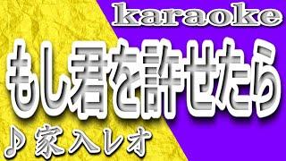 instrumental:https://youtu.be/Q3TUhcDw_bw CX系ドラマ「絶対零度~未...