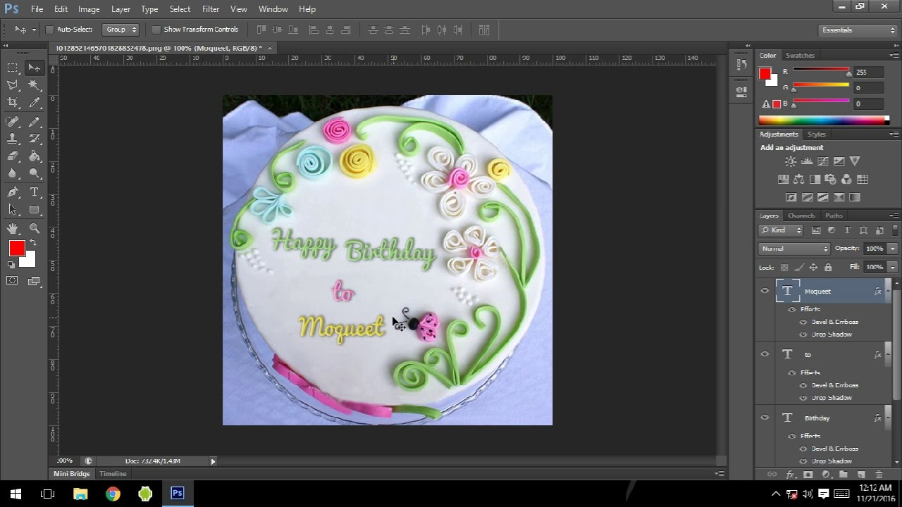 How To Write In Cream Style On A Birthday Cake Photoshop Tutorial By Abdul Moqueet Wahedi