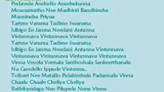 YE MAAYA CHESAVE - Telugulyrics.co.in