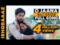 O Jaana Ishqbaaaz (Ishqbaaz) title song male version full song Mp3