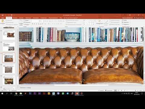32 Моделирование Каретная стяжка диван Честер