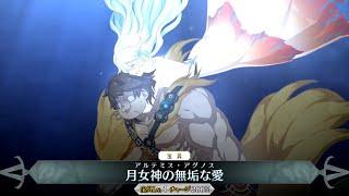 【FGO】超人オリオン【超人俄里翁 ,アーチャー】宝具彩蛋附中文字幕【Fate/Grand Order】