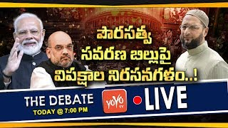 LIVE : Debate On Citizenship Amendment Bill 2019 | Amith Shah | PM Modi | Telangana News
