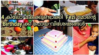 ഒരു Birthday Vlog||4 Kg cake preperation||A day in my life||Three teir cake||Special day vlog