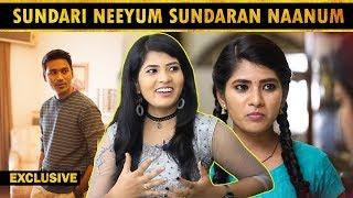 Thala யா ? Thalapathy யா ? எனக்கு தனுஷ் தான் ..! | Actress Deepika Exclusive Interview