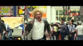 映画『新宿スワン』予告1 2015年5月30日公開