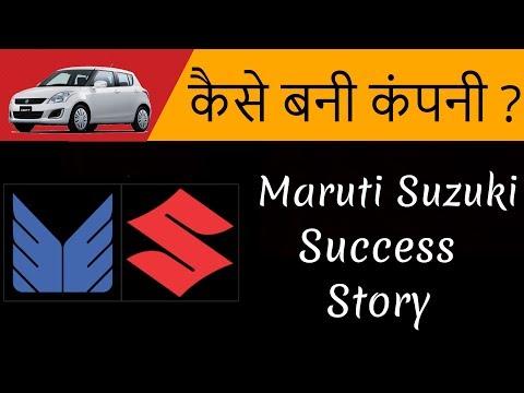 Maruti Suzuki Success Story In Hindi | Dr. V Krishnamurthy Motivational Biography By Saurabh