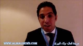 أول ثمار المؤتمر الوطني الأول لعلماء وخبراء المصريين بالخارج