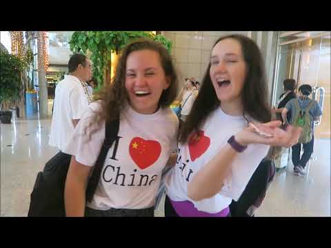 2017 Trip to China - Coomera Anglican College