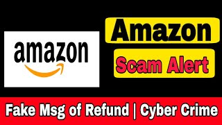 Amazon Refund Scam Alert | Awareness for Indian | बचिए सायबर क्राइम अटेक होने से जेल हो सकती है।