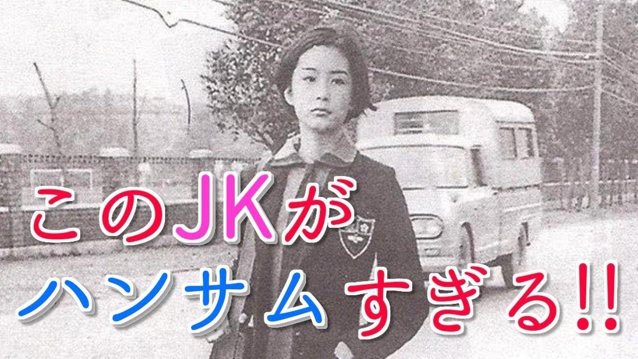 46年前に撮影されたモノクロ写真に写った女子高生がカッコよすぎる…【感動する実話&海外の反応チャンネル】