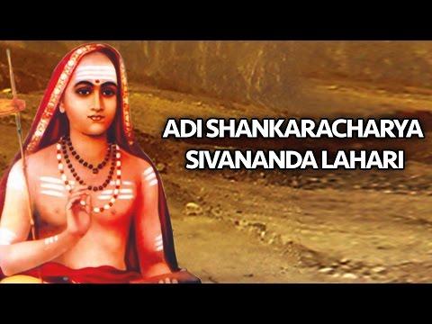 Sivananda Lahari - Devotional Album - Adi Shankaracharya Bhakthi Songs