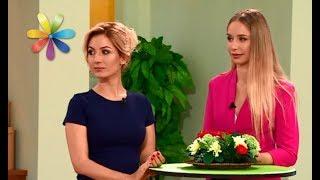видео Блог Елены Мартыновской