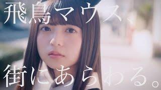 CD:林希 監督:賀内健太郎.