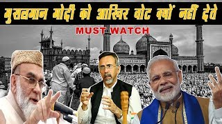 Dr Syed Rizwan Ahmed [Must Watch] Rips Off Hypocrite Mullahs & Selfish Maulvis Ahead of Election.