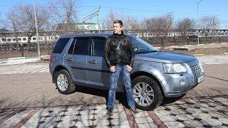 Land Rover что ожидает будущего владельца Freelander 2