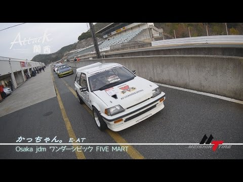Attack Kansai(アタック関西�25「かっちゃん。●Osaka jdm ワンダーシビック FIVE MART」
