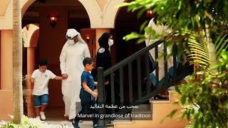 Eid Staycation at Sharq Village & Spa, a Ritz-Carlton Hotel
