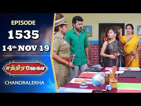 CHANDRALEKHA Serial   Episode 1535   14th Nov 2019   Shwetha   Dhanush   Nagasri   Arun   Shyam