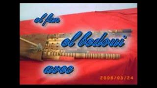 cheikh mohamed el mamachi (???? ??????)