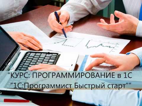Бухгалтерия казахстан обучение онлайн бесплатно порядок заполнения декларации по 6 ндфл