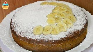 Ну, оОчень вкусный - Банановый Пирог!
