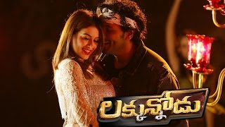 Luckunnodu full Event Audio Launch - Vishnu Manchu, Hansika Motwani - Raj Kiran