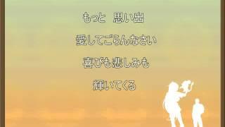 家なき子レミ 「しあわせの予感」 うた/IA.