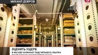 В библиотеке ИНИОН РАН сгорела каждая пятая книга