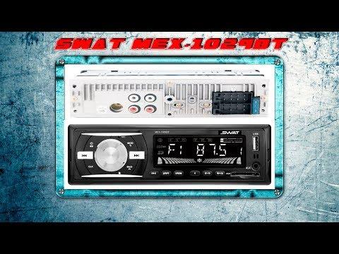 Автомагнитола SWAT MEX-1029BT/Ситилинк/Самая Дешевая магнитолла с Bluetooth