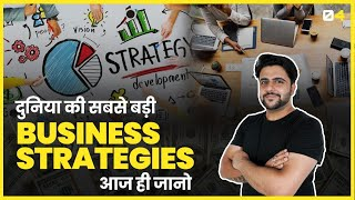 Define Your Business Strategy | Free Online MBA Chapter-4