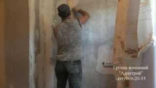Алмазная резка проема в несущей стене с усилением(Алмазная резка проема в несущей стене с монтажом усиления из уголка., 2013-07-23T05:37:51.000Z)