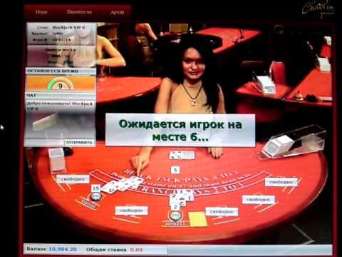 Играть казино 495