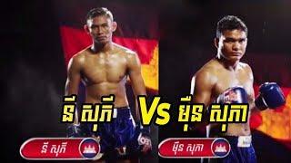 Final Leo Beer Champion, Ny Sophy / Long Sophy Vs Meun Sophea, BayonTV Boxing, 13/May/2018