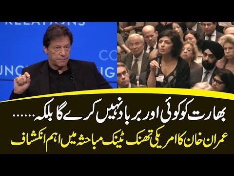 ideology-of-hindu-supremacy-has-taken-over-india,-pm-imran-khan