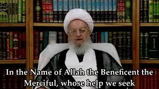 Importance of Azadari | Ayatollah Makarem Shirazi