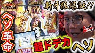 【GOOD評価】【チャンネル登録】をヘソ革命と共に。 ↓日直島田収録スケ...